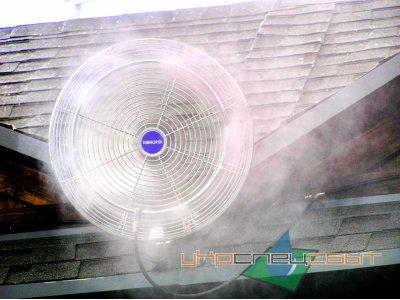 Система туманообразования